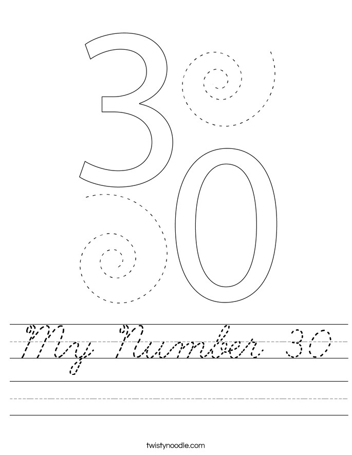 My Number 30 Worksheet