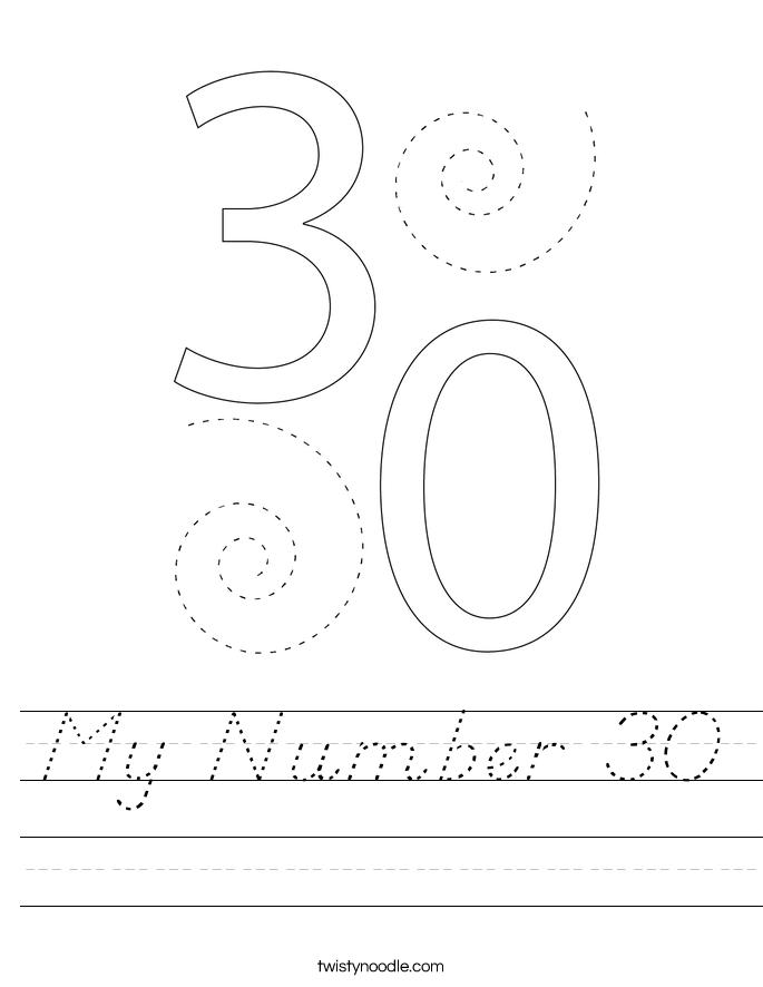 My Number 30 Worksheet