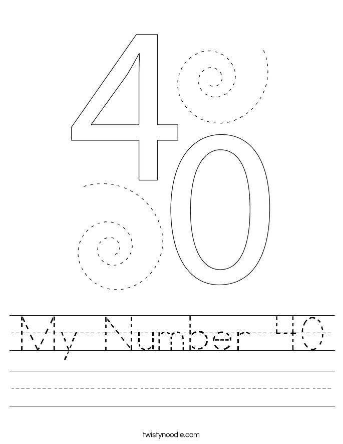 My Number 40 Worksheet