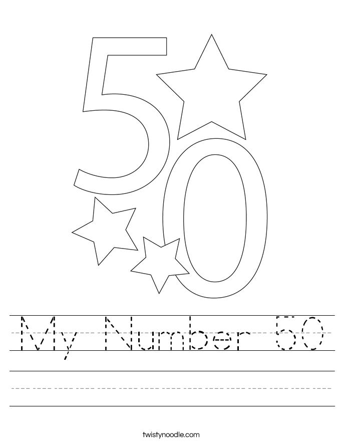 My Number 50 Worksheet