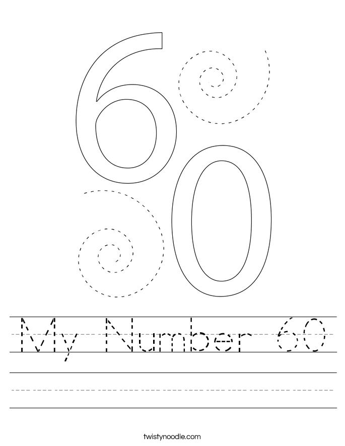 My Number 60 Worksheet