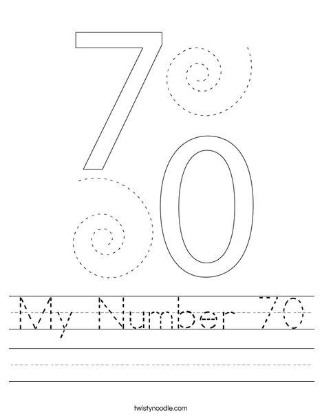 My Number 70 Worksheet