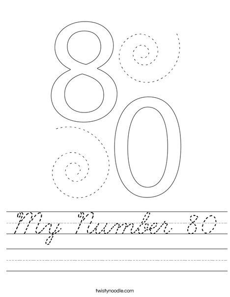 My Number 80 Worksheet