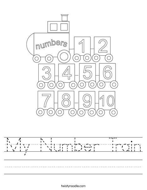 My Number Train Worksheet