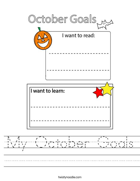 My October Goals Worksheet