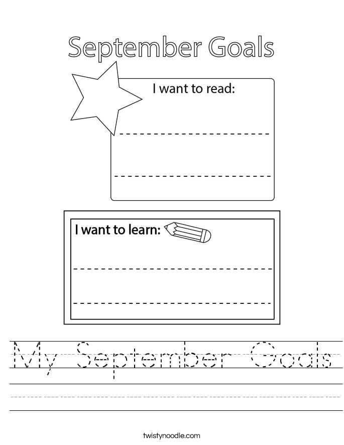 My September Goals Worksheet