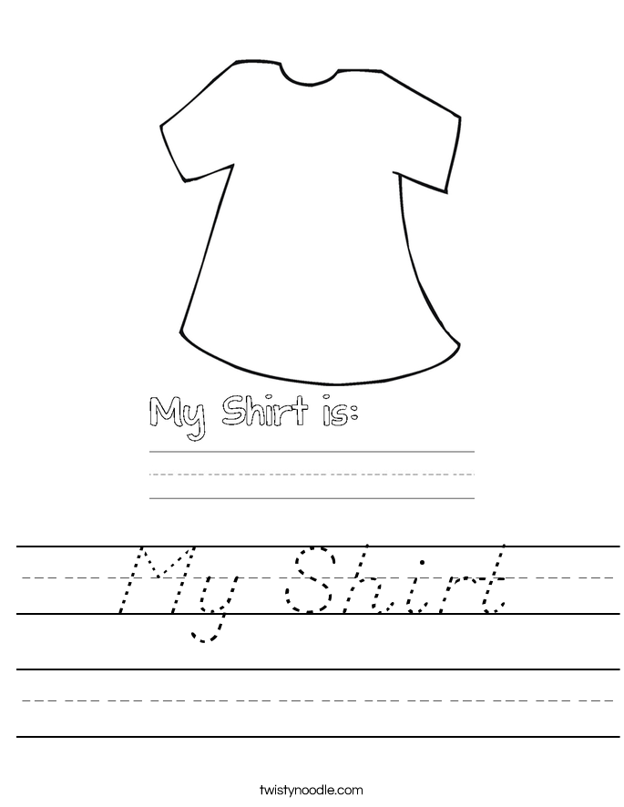 My Shirt Worksheet