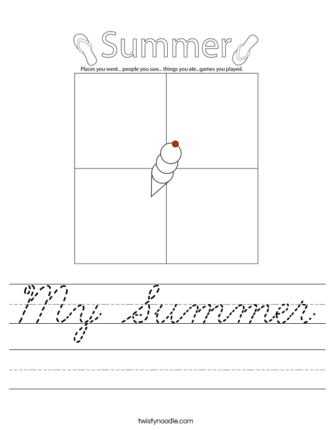 My Summer Worksheet