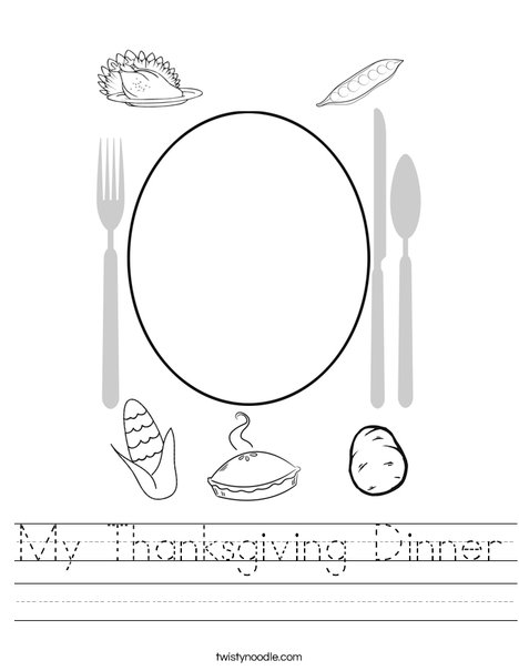 My Thanksgiving Dinner Worksheet