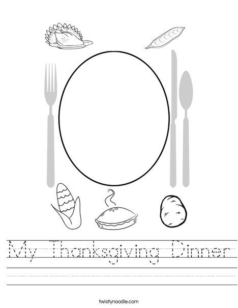 My Thanksgiving Dinner Worksheet
