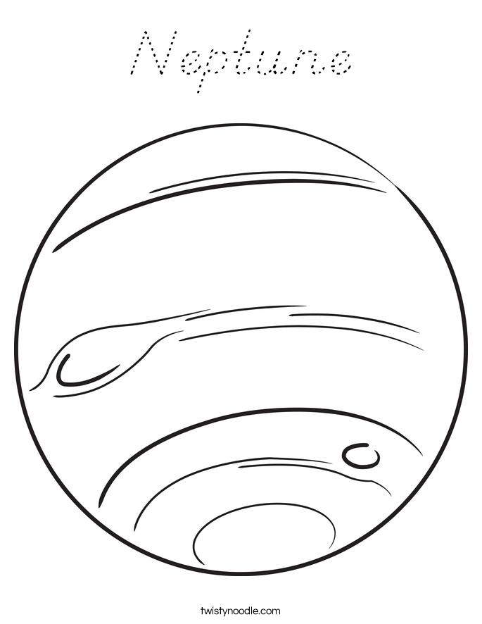 Раскраска нептуна