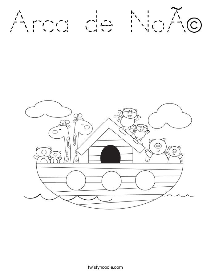 Arca de Noé Coloring Page