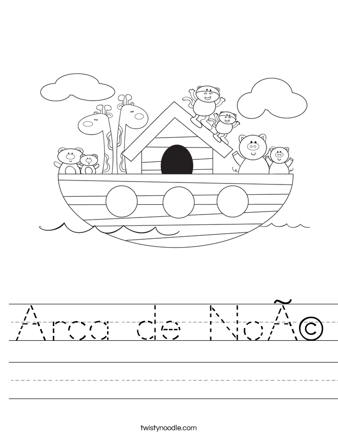 Arca de Noé Worksheet