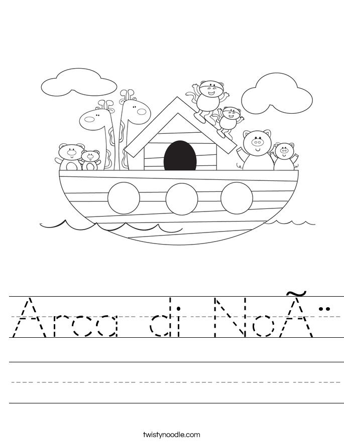 Arca di Noè Worksheet