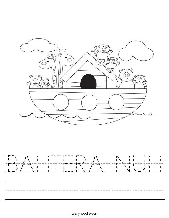 BAHTERA NUH Worksheet