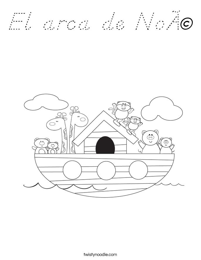 El arca de Noé Coloring Page