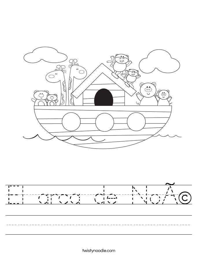 El arca de Noé Worksheet
