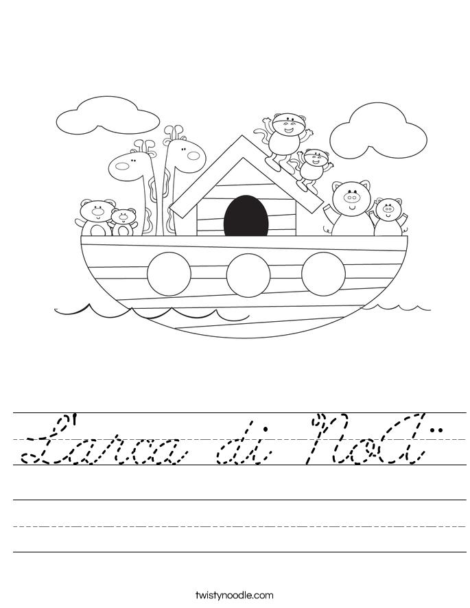 L'arca di Noè Worksheet