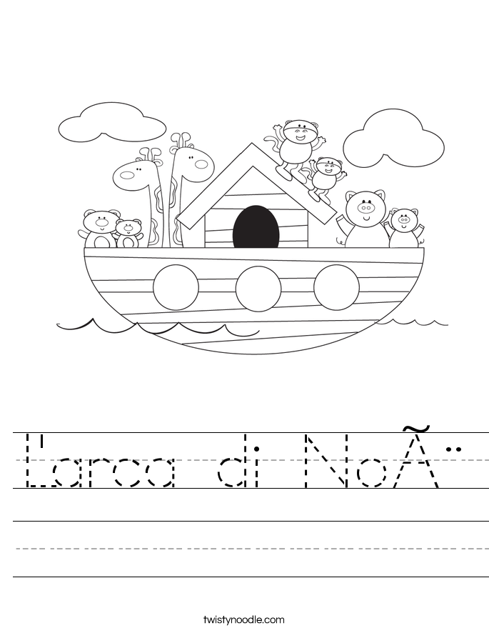 L'arca di Noè Worksheet