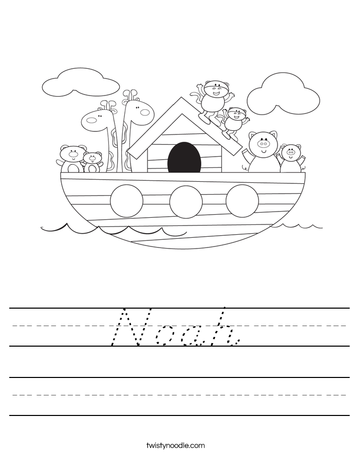 Noah Worksheet