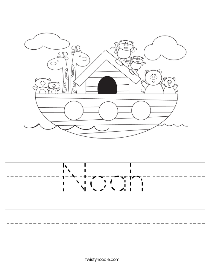 Noah Worksheet