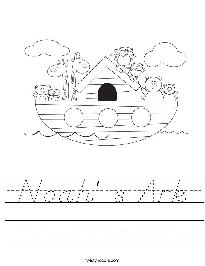 Noah' s Ark Worksheet