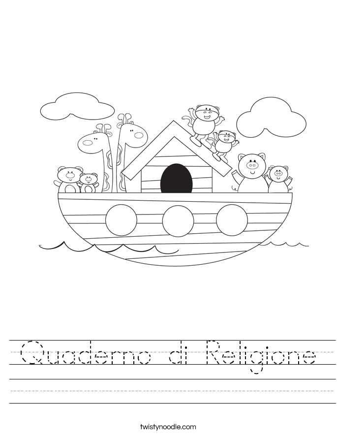 Quaderno di Religione Worksheet