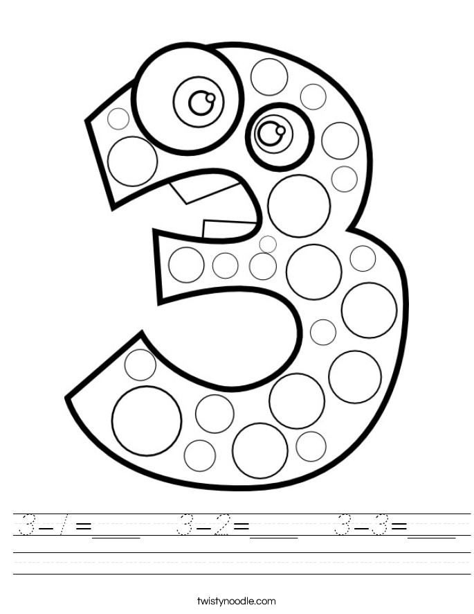3-1=___   3-2=___   3-3=___ Worksheet
