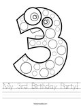 My 3rd Birthday Party! Worksheet