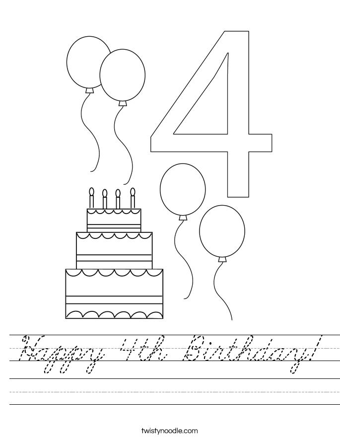 Happy 4th Birthday! Worksheet