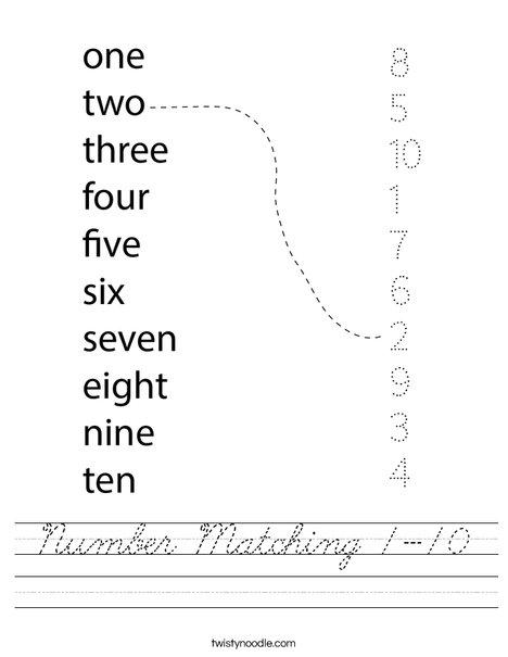 Number Matching 1-10 Worksheet