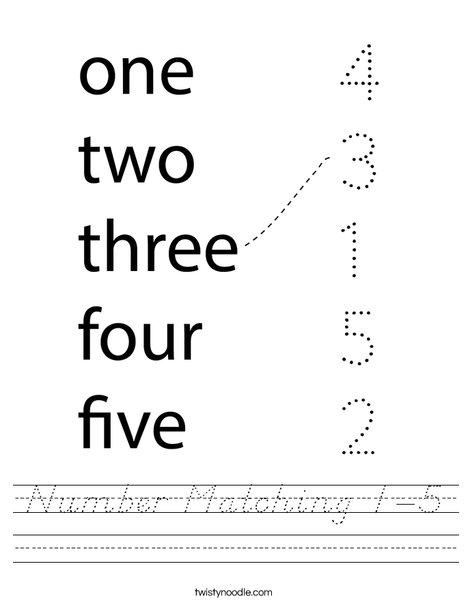 Number Matching 1-5 Worksheet