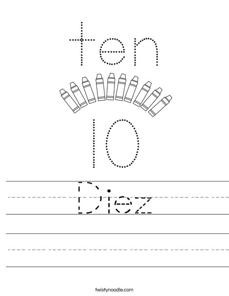 Number Ten Worksheet