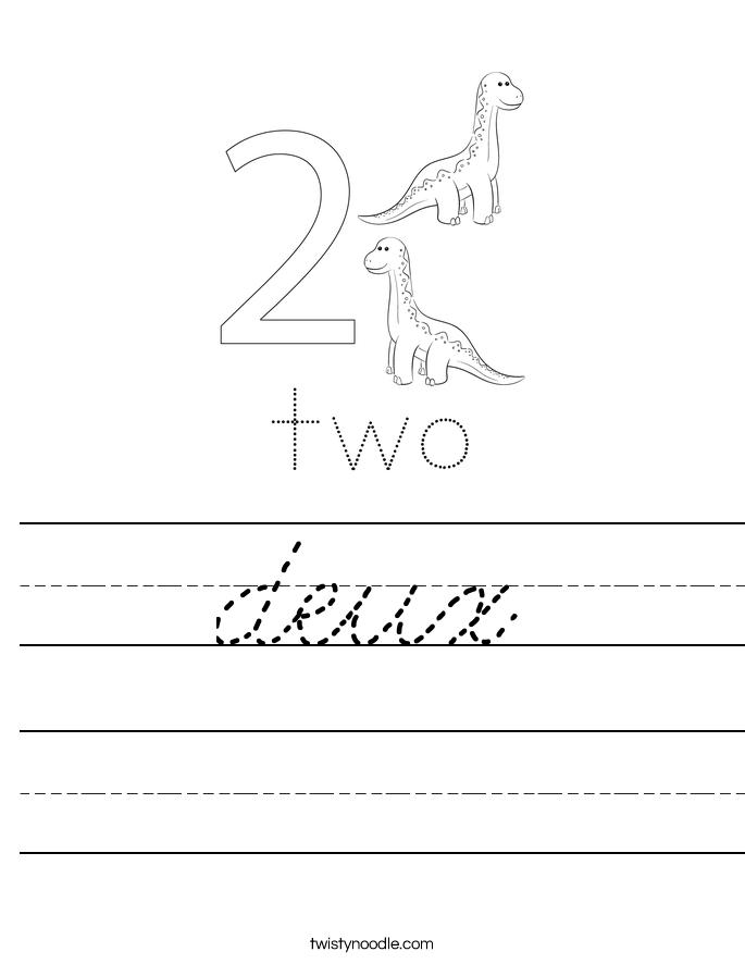 deux Worksheet
