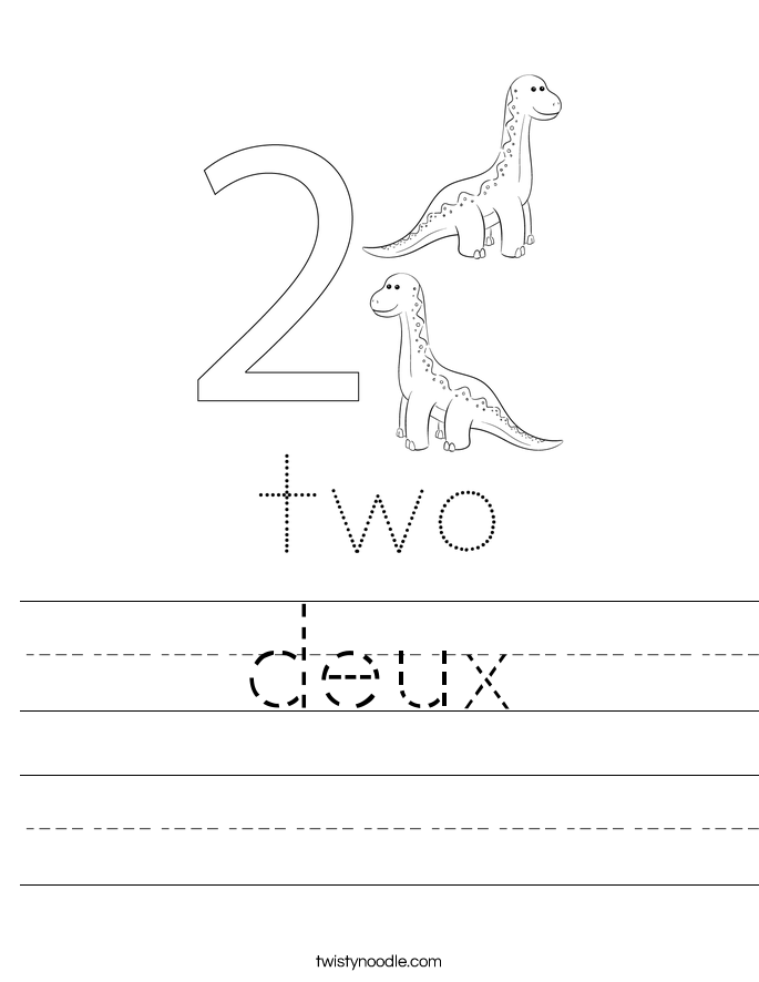 deux Worksheet