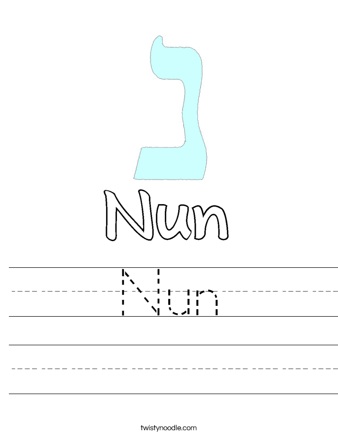 Nun Worksheet