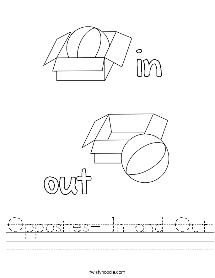 Opposites- In and Out Worksheet