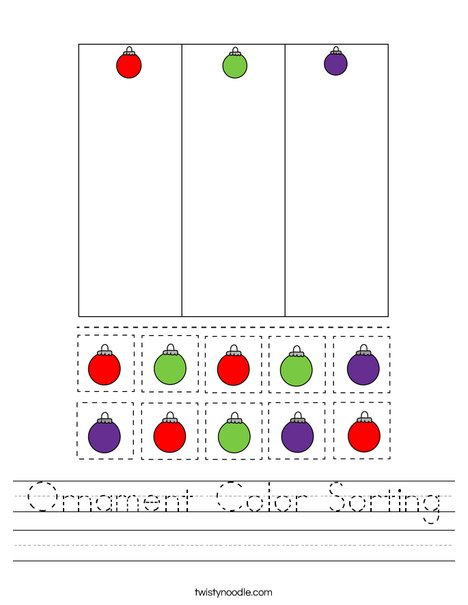 Ornament Color Sorting Worksheet