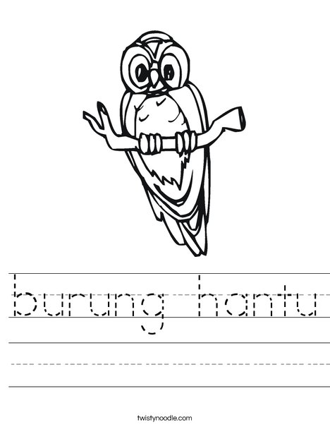 Owl on a Branch Worksheet