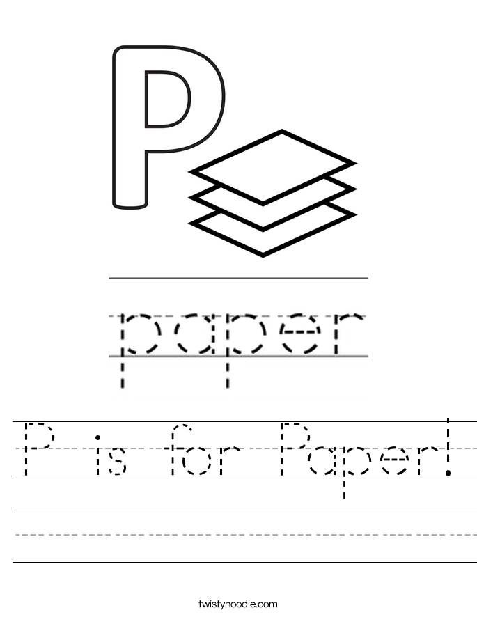 P is for Paper! Worksheet