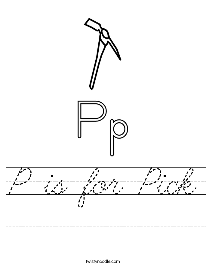 P is for Pick Worksheet