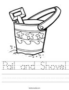 Pail and Shovel Handwriting Sheet