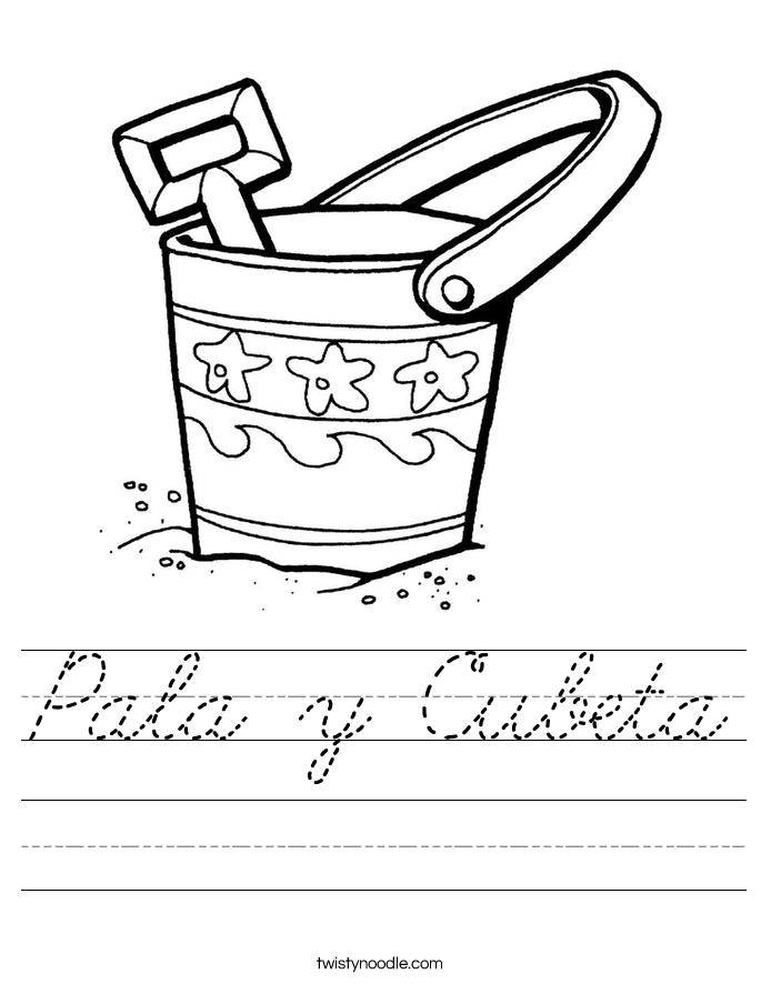 Pala y Cubeta Worksheet
