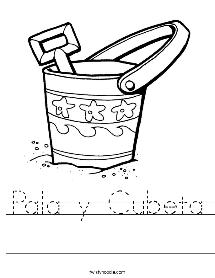 Pala y Cubeta Worksheet