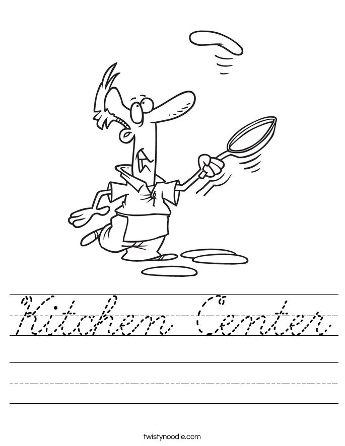 Kitchen Center Worksheet