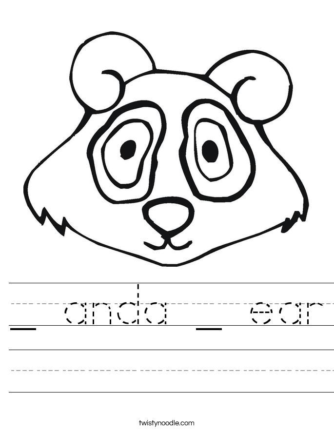 _ anda _ ear Worksheet