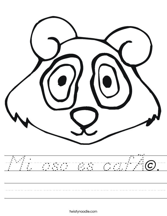 Mi oso es café. Worksheet