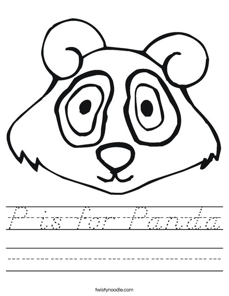 Panda Bear Head Worksheet