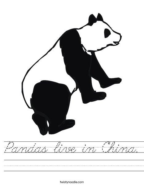 Black and White Panda Bear Worksheet