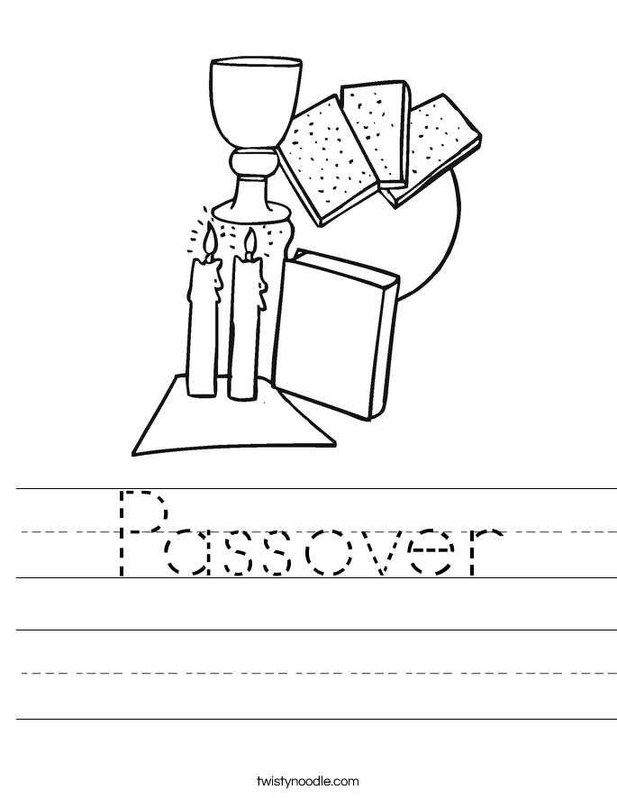 Passover Worksheet